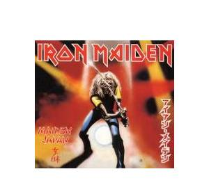 Iron Maiden: Maiden Japan - Cover