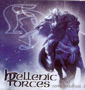 Hellenic Force Vol. 3 - Cover