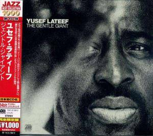 Yusef Lateef: Gentle Giant, The - Cover