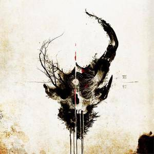 Cover - Demon Hunter: Extremist