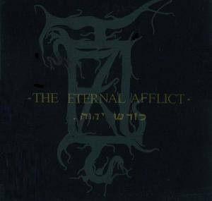 The Eternal Afflict: Jahweh Koresh - Cover