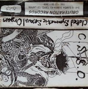 Cover - Clotted Symmetric Sexual Organ: Reh Demo '94
