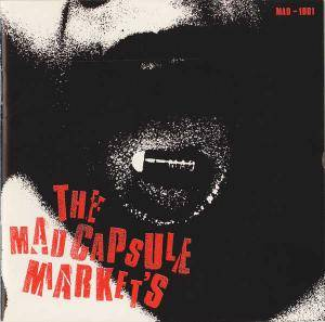 Cover - Mad Capsule Markets, The: Humanity