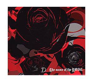 Cover - D: Name Of The Rose, The