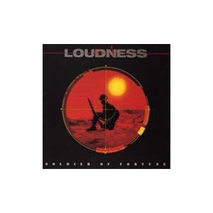 Loudness: Soldier Of Fortune - Cover
