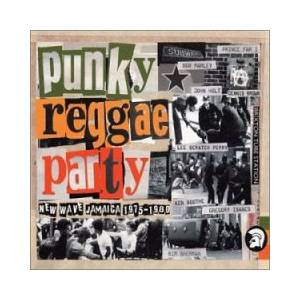 Cover - Jah Woosh: Punky Reggae Party