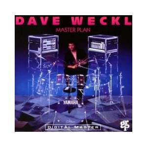 Dave Weckl: Master Plan - Cover