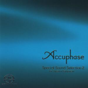 Accuphase - Special Sound Selection 2 For Superior Equipment - Cover