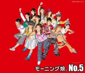 Cover - Morning Musume: No.5