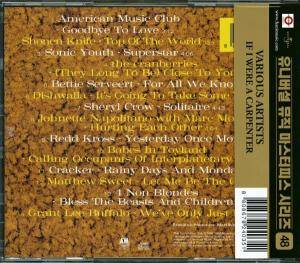 If I Were A Carpenter (CD) - Bild 2