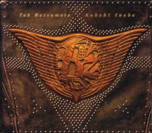 Cover - B'z: 7th Blues, The