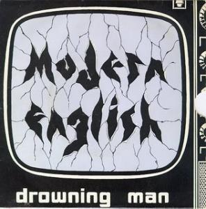 Modern English: Drowning Man - Cover