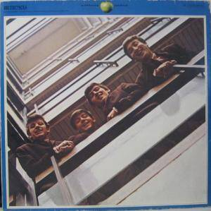 The Beatles: 1967-1970 (2-LP) - Bild 2