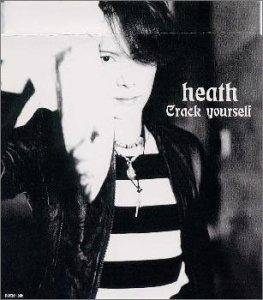 Cover - Heath: Crack Yourself