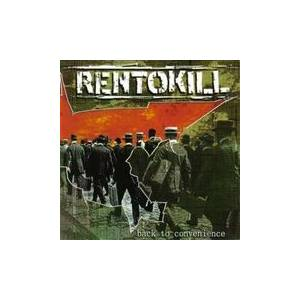 Cover - Rentokill: Back To Convenience