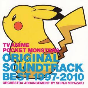 Cover - Shinji Miyazaki: TV Anime Pocket Monsters Original Soundtrack Best 1997-2010