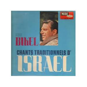 Cover - Theodore Bikel: Chants Traditionnels D' Israel