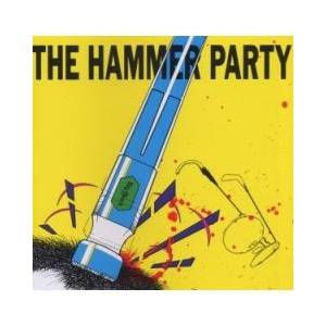 Big Black: Hammer Party, The - Cover