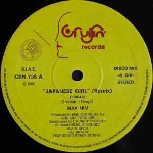 "Max Him: Japanese Girl (12"") - Bild 3"