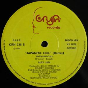"Max Him: Japanese Girl (12"") - Bild 4"