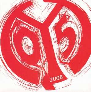 Mainz 05 Lieder