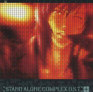 Yoko Kanno: Ghost In The Shell: Stand Alone Complex O.S.T. - Cover