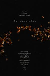 Dark Side, The - Cover