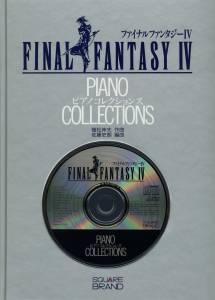 Cover - Nobuo Uematsu: Final Fantasy IV - Piano Collections