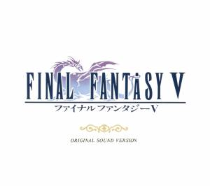 Cover - Nobuo Uematsu: Final Fantasy V - Original Sound Version
