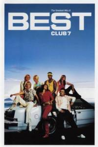 Cover - S Club: Best - The Greatest Hits Of S Club 7