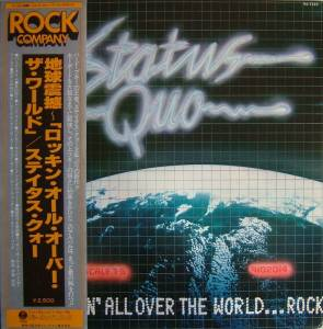 Status Quo: Rockin' All Over The World (Promo-LP) - Bild 1