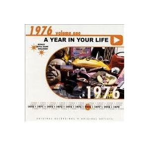 Year In Your Life 1976 Vol.1, A - Cover