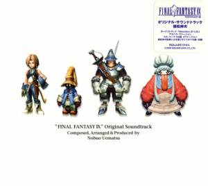 Nobuo Uematsu: Final Fantasy IX - Original Soundtrack - Cover