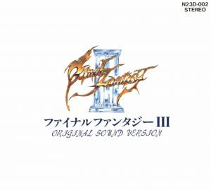 Cover - Nobuo Uematsu: Final Fantasy III - Original Sound Version