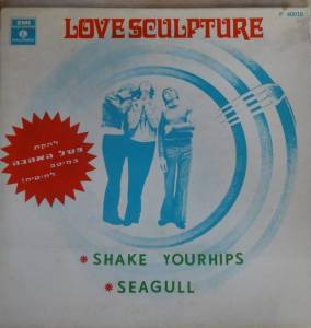 Cover - Love Sculpture: Shake Your Hips / Think Of Love / Seagull / Farandole EP
