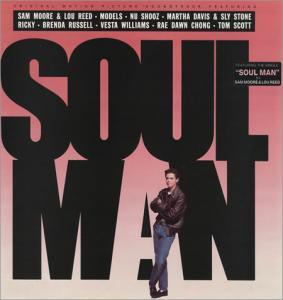 Soul Man - Cover