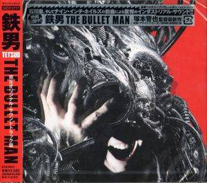 Cover - Nine Inch Nails: Tetsuo The Bullet Man Original Soundtrack