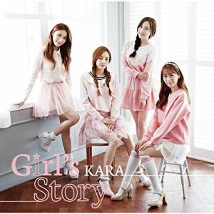 Cover - Kara: Girl's Story