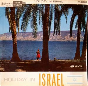 "Cover - ""Jerusalem"" Ensemble & Israel Army Band: Holiday In Israel"