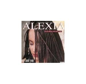 Cover - Alexia: Me And You