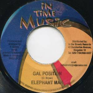Elephant Man: Gal Position - Cover