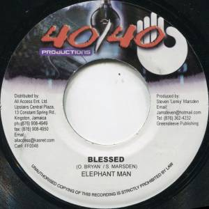 Cover - Elephant Man: Blessed / Dream Weaver