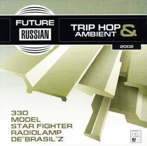 Cover - Starfighter: Future Russian Trip Hop & Ambient