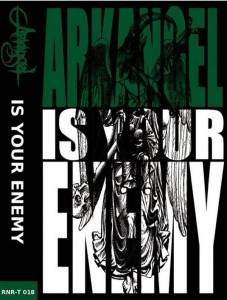 Cover - Arkangel: Is Your Enemy