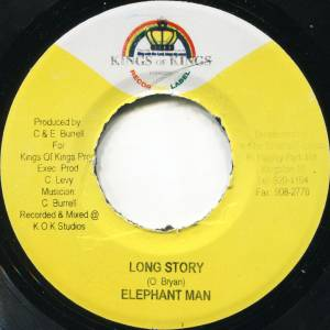 Cover - Elephant Man: Long Story / Man To Woman