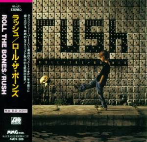 Rush: Roll The Bones (CD) - Bild 1
