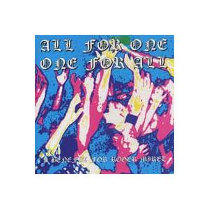 Cover - Whipping Boy: All For One...One For All