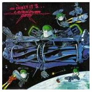 Lawnmower Deth: Ooh Crikey It's... - Cover