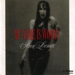 Ann Lewis: My Name Is Woman - Cover