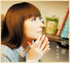 Cover - Yui Horie: 秘密
